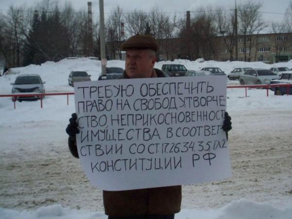 В Рыбинске закрыли музей Нобелей