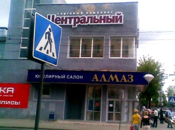 Рыбинск, памятник архитектуры