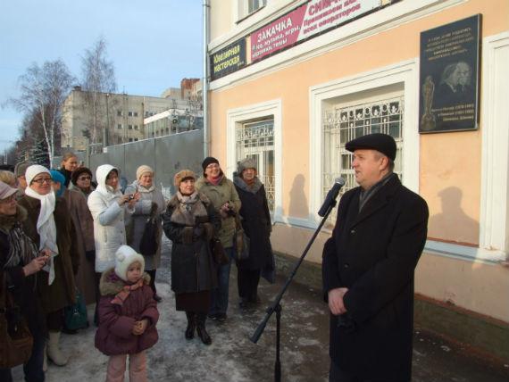 Однажды в Рыбинске