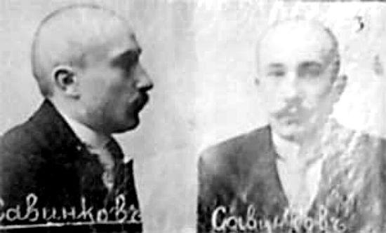 восстание в Рыбинске 1918 год