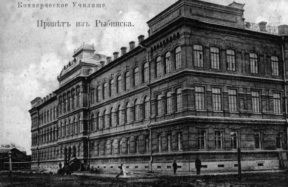 мятеж в Рыбинске 1918 год