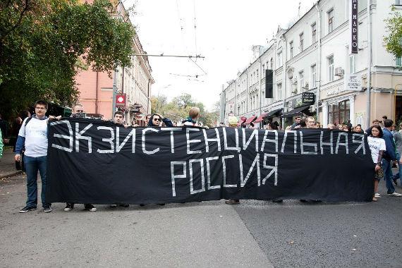 выборы в совет оппозиции, Рыбинск и Ярославль
