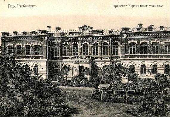 Рыбинск, купец Карякин