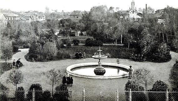 карякинский сад