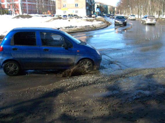 дороги в Рыбинске