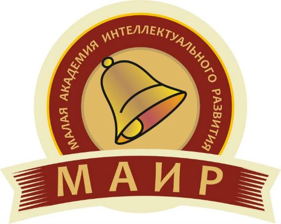 бизнес Рыбинска, МАИР