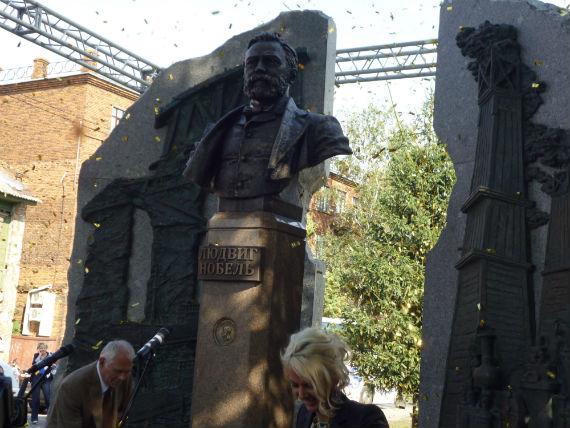 памятник Нобелю в Рыбинске