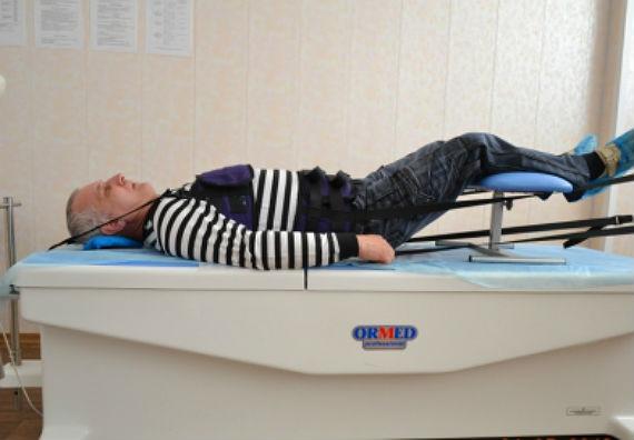центр реабилитации, Рыбинск
