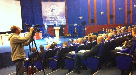 форум в Рыбинске