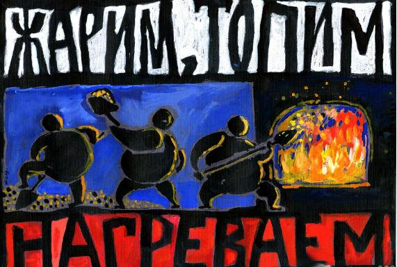 Теплоэнерго Рыбинска