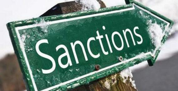 санкции в Рыбинске
