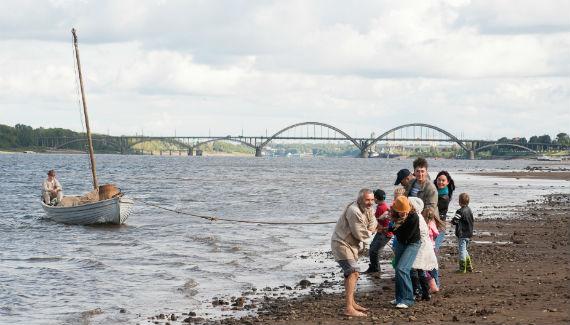 день города. Рыбинск