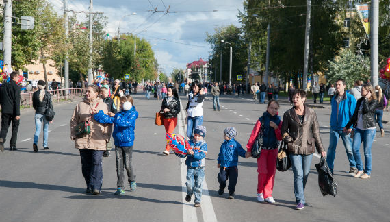 Рыбинск. День города