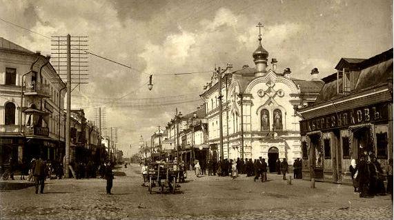 Рыбинск начала 20 века