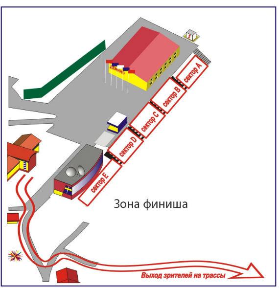 Схема расположения трибун в Демино