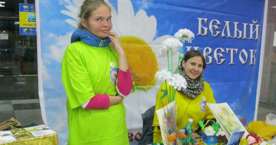 благотворительная акция в Рыбинске