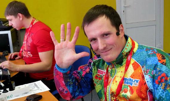 Андрей Арих в Рыбинске