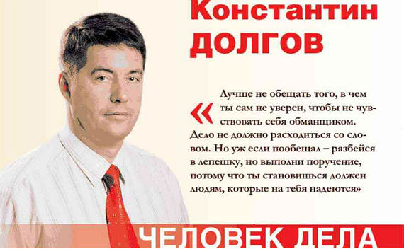 Константин Долгов, Рыбинск