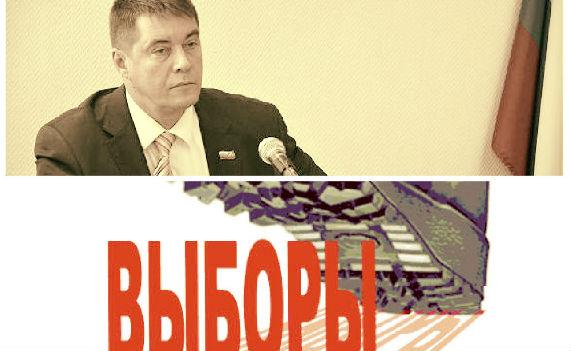 отмена выборов в Рыбинске