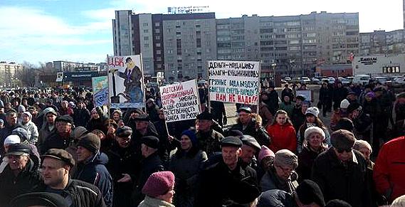 Митинг в Череповце против строительства ЦБК