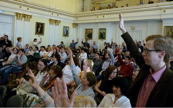 публ. слушания в Ярославле