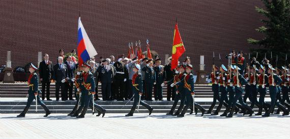 эстафета огня в Рыбинске