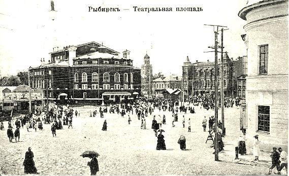 Площади Рыбинска