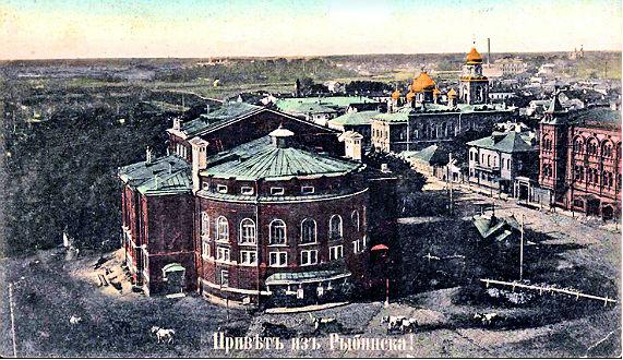Аксаков. Письма из Рыбинска