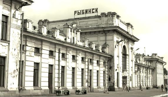 Железнодорожный вокзал в Рыбинске до реконструкции