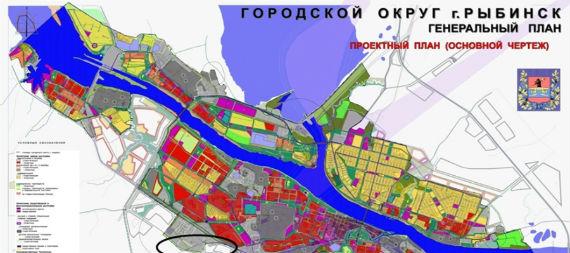 генплан Рыбинска