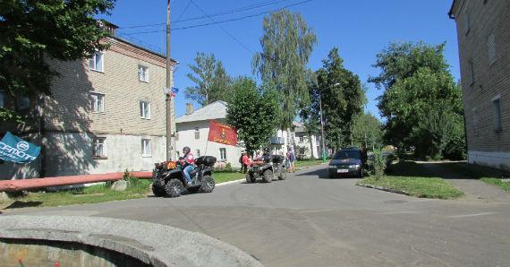 выборы в Рыбинском районе