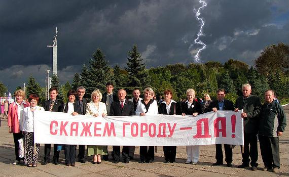 референдум в Рыбинске