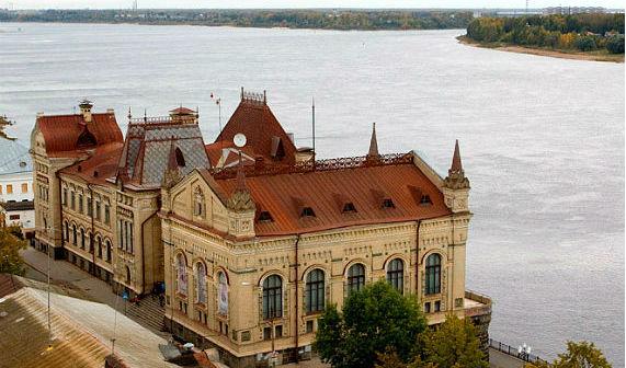музей в Рыбинске