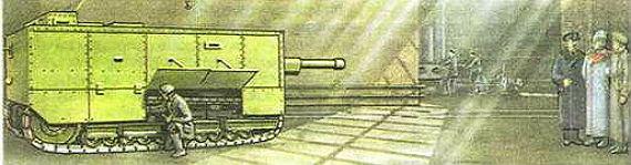 Художественная реконструкция возможного внешнего вида танка Рыбинского завода (на основе чертежей из книги В.Д. Мостовенко «Танки», 1956 год)