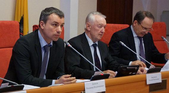 На заседании Ярославской областной думы