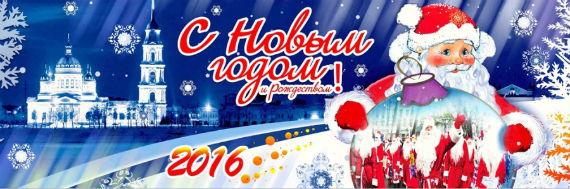 Нашествие Дедов Морозов в Рыбинске
