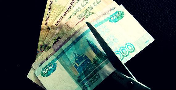 рост цен в Рыбинске, статистика