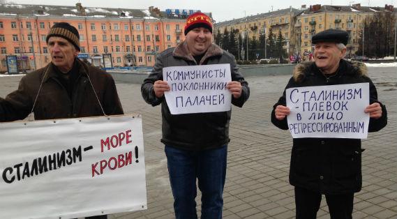 бюст Сталина в Рыбинске