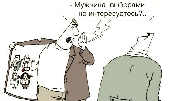 скупка голосов в Рыбинске