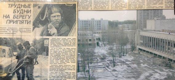 Союз Чернобыль в Рыбинске