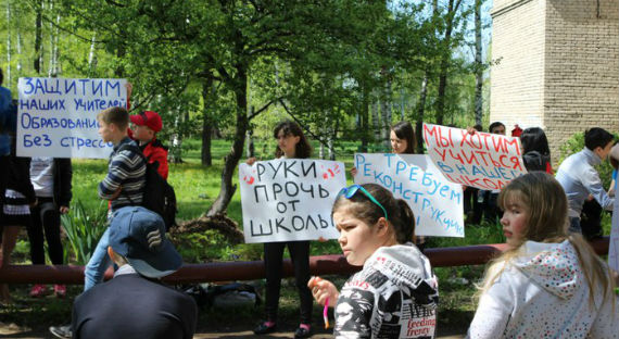 школа 37 в Рыбинске