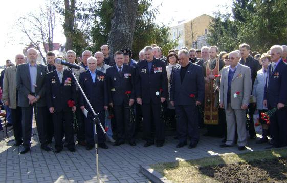 Рыбинск. На митинге в день памяти 26 апреля