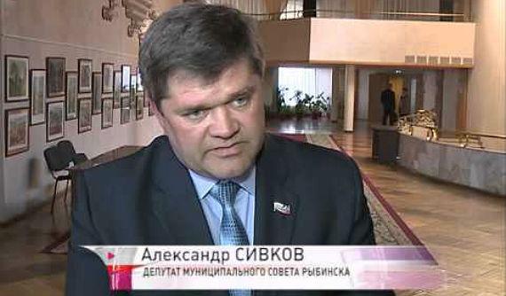 Александр Сивков, Рыбинск