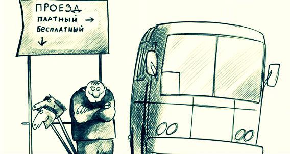 общественный транспорт Рыбинска