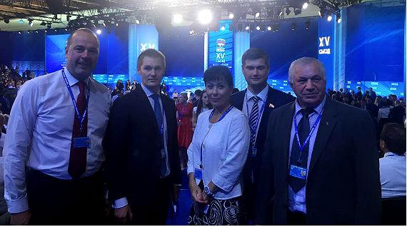 """Ярославская делегация на съезде """"Единой России"""""""