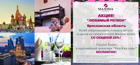 Maxima Hotels
