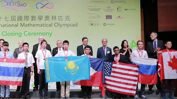 Рыбинский лицеист взял «бронзу» наматематической олимпиаде вГонконге