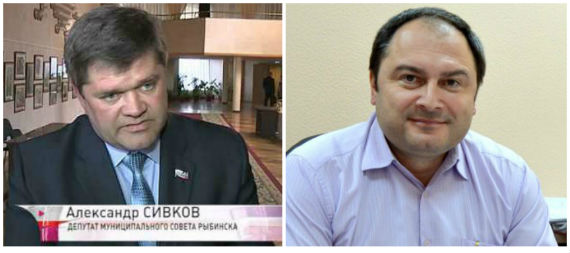 Киприянов и Сивков
