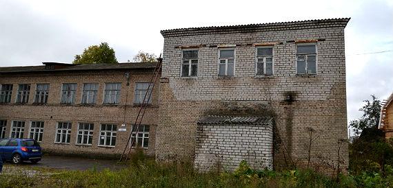 школа 39 в Рыбинске