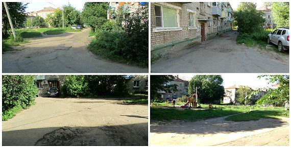 Придомовые территории домов №15, 16 и 18 по улице Солнечной в Рыбинске